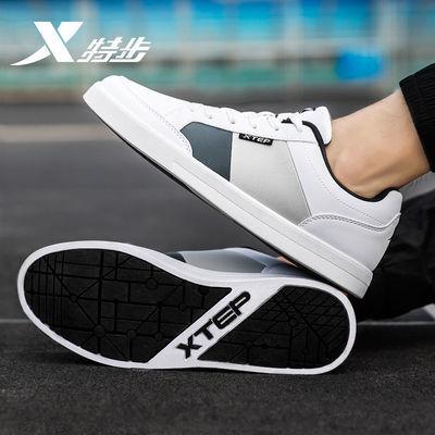 特步运动鞋男款夏季防滑鞋子正品男士运动鞋板鞋男韩版潮流休闲鞋