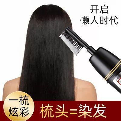 全自动染发梳子一梳黑一梳彩染发剂植物染色盖白发染头发膏水正品