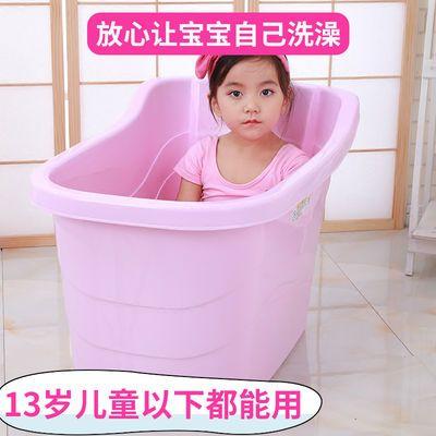 新款塑料洗澡盆可坐中大童加厚儿童洗澡桶大号10岁宝宝家用沐浴桶
