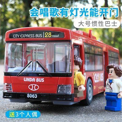 大号开门公交车模型儿童小男孩公共汽车仿真宝宝巴士惯性车玩具