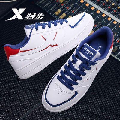 特步男鞋板鞋夏季新款2021休闲鞋子防水革面男士轻便潮鞋运动鞋男