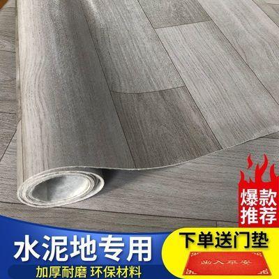 加厚地板革家用pvc地板防水塑料地毯耐磨地板贴水泥地胶地板贴纸