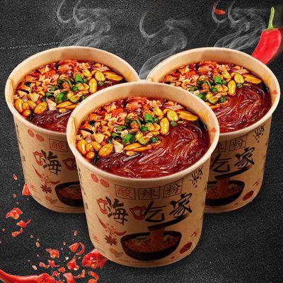 牙哥嗨吃家酸辣粉桶装批发整箱6桶麻辣红薯粉网红零食小吃美食