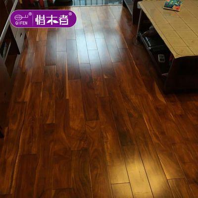 惜木者实木地板相思木 金合欢 胡桃木柚木色哑光750*85mm
