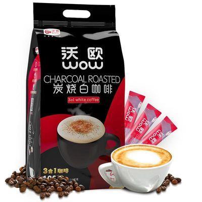 沃欧马来西亚炭烧白咖啡原装进口三合一速溶咖啡粉100条1600g正品