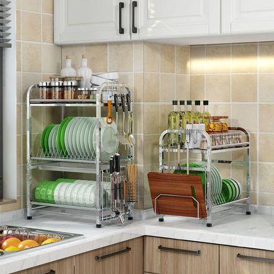 厨房置物架不锈钢调料碗碟餐具盘子收纳架碗柜台面多层碗架沥水架