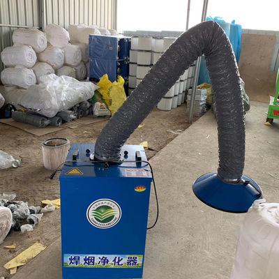 厂家直销移动式焊烟净化器工业电焊吸烟机除烟除尘设备焊接烟尘烟