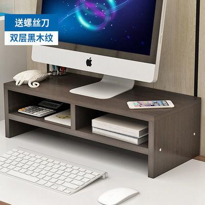 桌面置物架显示器增高架电脑底座支架收纳盒书架办公桌整理储物架