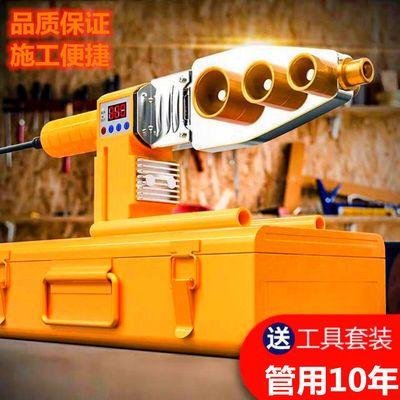 热熔器PPR水管热熔器接水管热容机恒温水电工程焊接机对接热合机