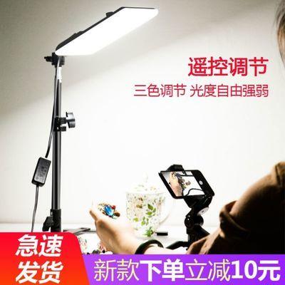 珠宝直播灯翡翠文玩美甲拍照灯带货视频补光灯珠宝摄影常亮柔光灯