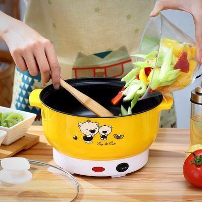 小型炒菜多功能一体式不粘锅炒锅家用小锅2人4蒸煮家电厨房电器。