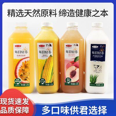 味之园每日轻养大瓶饮品鲜榨玉米汁1.25升宴请餐饮料