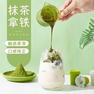百创佳抹茶拿铁日式抹茶奶茶速溶抹茶粉原料即溶冲饮抹茶胶囊咖啡