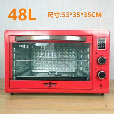 电烤箱 烤箱 家用小型烘焙多功能微波炉网红小烤箱厨房电器小家
