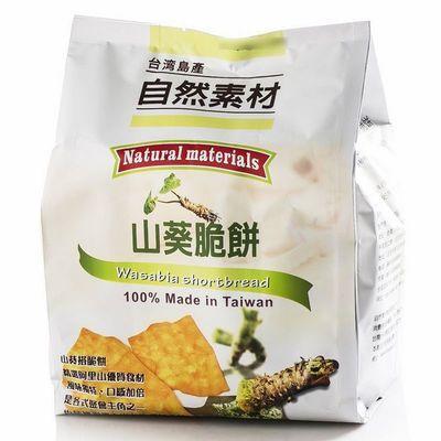 2袋包邮非偏远 台湾美食自然素材脆饼山葵脆饼干152g 锅巴4小包【4月16日发完】