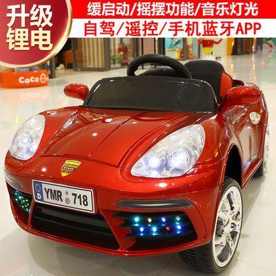 保时捷儿童电动车四轮遥控小汽车1-6岁男女宝宝玩具车 充电可坐人