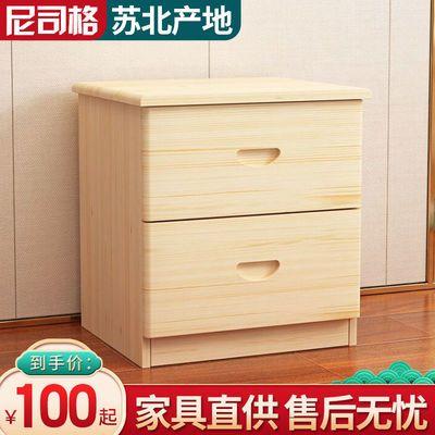 床头柜置物架卧室简约现代实木简约床边柜经济型储物收纳小柜子