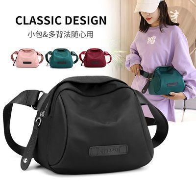 2021新款潮韩版单肩小包包斜挎包女包帆布包时尚百搭牛津布贝壳包