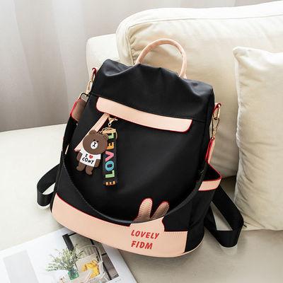 防盗双肩包女2021新款潮时尚百搭牛津布帆布旅行小背包大容量书包