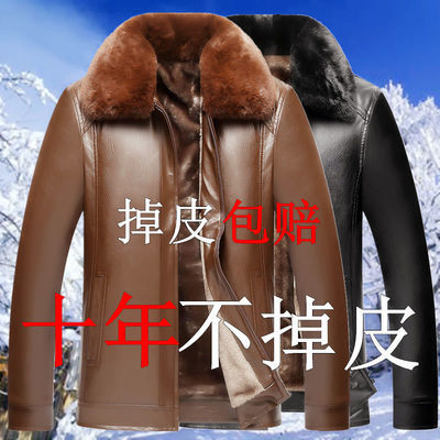 中年皮衣男外套秋冬款男士皮夹克冬季中老年皮毛一体男装冬天衣服