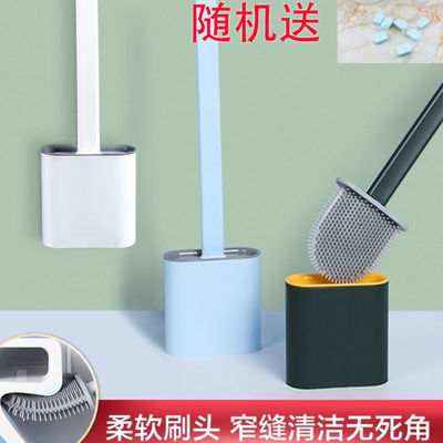马桶刷子无死角挂墙式家用免打孔壁挂式置物架创意马桶刷硅胶套装