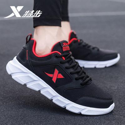 特步男鞋夏季透气跑鞋2021新款正品休闲鞋白色跑步鞋运动鞋男学生