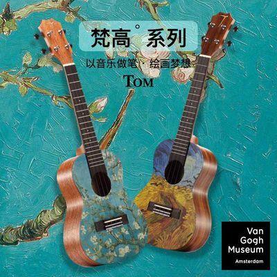 TOM梵高系列尤克里里23寸初学者单板ukulele学生成人乌克丽丽