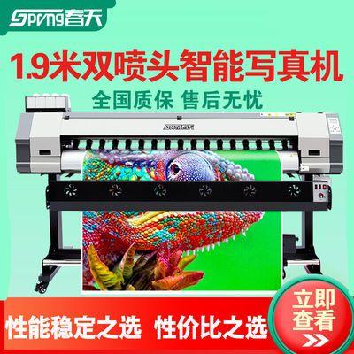 春天1.9米双头户外写真机sp-1900s压电写真机UV卷材打印机室内室