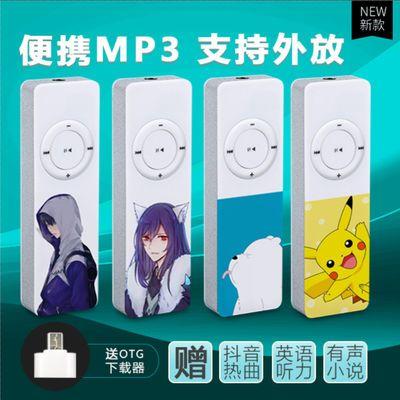 可外放MP3卡通可爱音乐播放器英语随身听便携式迷你小型学生专用