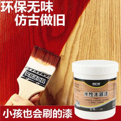 仿古木纹漆自刷喷水漆家具翻新改色木器漆实木油漆地板漆清漆白漆