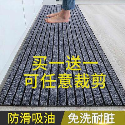 可裁剪厨房地垫防滑吸油垫进门地毯家用入户卫生间绒面吸水七条纹