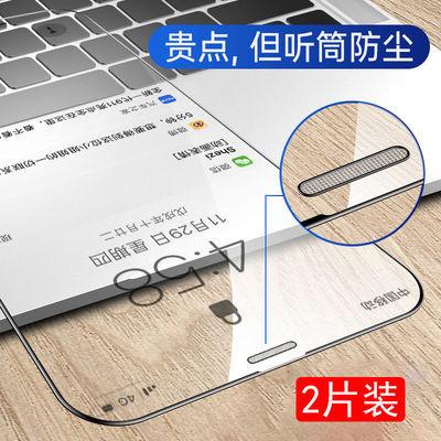 苹果12钢化膜听筒防尘网11iPhone12ProMax全屏覆盖12mini手机贴膜