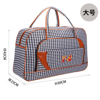 超大容量旅行包特大号行李袋轻便简约女手提装衣服打工结实行李包
