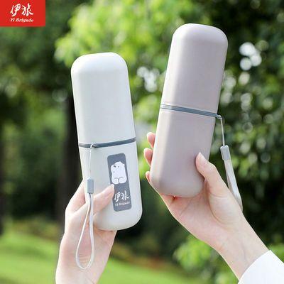 【伊旅】方款牙刷盒便携刷牙杯子漱口杯牙刷杯男女洗漱杯旅行