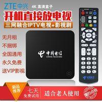 全网通机顶盒网络机顶盒家用4K高清安卓无线WIFI盒子