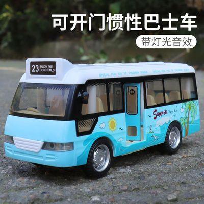 儿童声光巴士玩具车惯性耐摔仿真公交车男孩宝宝开门公共汽车模型【4月25日发完】