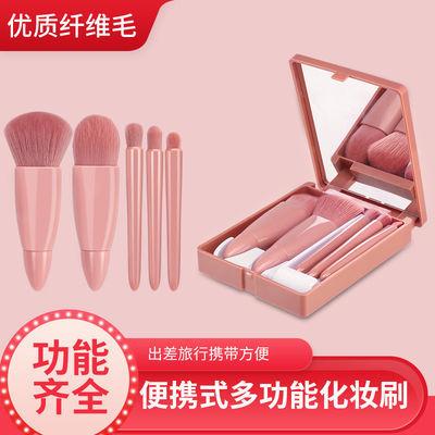 化妆刷套装便携带镜巨软多功能套刷散粉刷腮红粉底刷眼影刷5支装