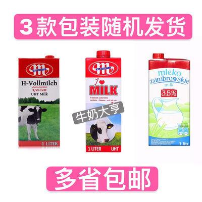 兰黛纯牛奶 1L全脂纯牛奶奶茶咖啡烘焙餐饮打奶泡纯牛奶1盒波兰