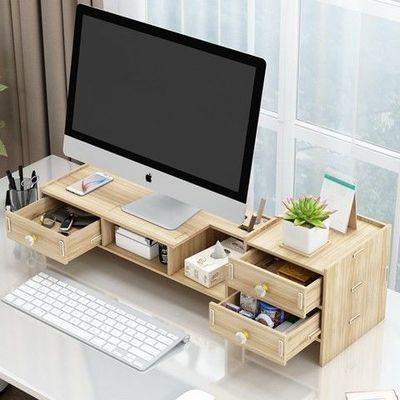 收纳柜面电脑桌下屏幕储物显示器木架底座办公置物架键盘盒