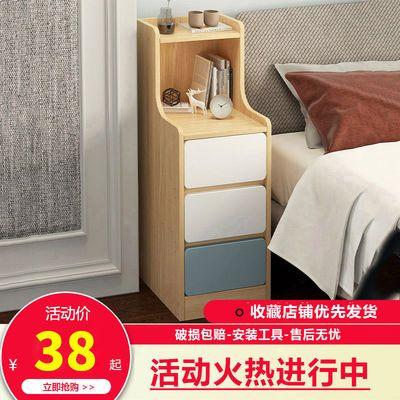 超窄床头柜置物柜卧室家用简易床边置物架小型简约小柜子收纳架