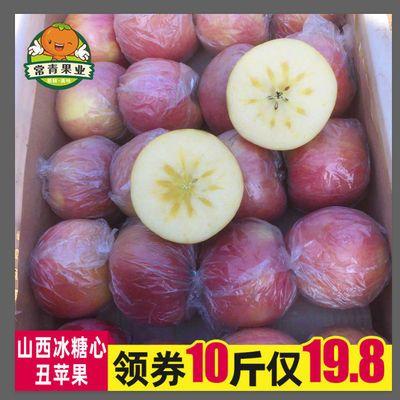 【冰糖心】山西冰糖心红富士苹果水果新鲜膜袋富士整箱批发包邮