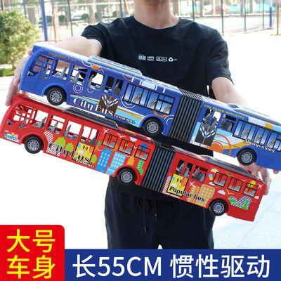 儿童公交车玩具大号开门公共汽车模型仿真宝宝巴士玩具大巴车男孩