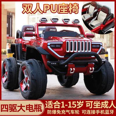 儿童电动车可坐大人加宝宝超大号双人座越野遥控汽车小孩玩具童车