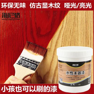 水性木纹漆家具木器漆水漆实木漆自刷清漆喷漆透明油漆环保地板漆