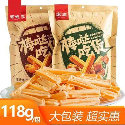 宏途棒哒吃货薯条118g大包装整箱网红休闲零食薯片小吃食品批发