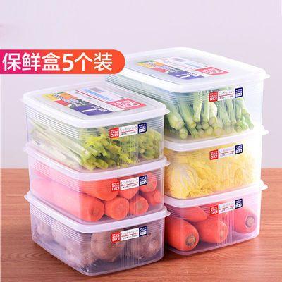 冰箱收纳保鲜盒塑料微波炉饭盒密封盒便携分隔便当盒水果盒储物盒