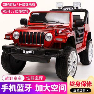 婴儿童电动汽车四轮双人男女小孩宝宝遥控可坐人越野玩具车可充电