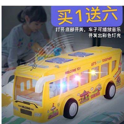超耐摔灯光音乐巴士玩具车仿真公交车惯性汽车玩具模型男孩玩具