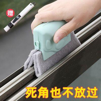 窗户门窗缝隙沟槽凹槽清洁刷窗槽清洁工具家用窗缝刷清理死角刷子
