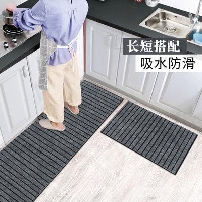 长条7字型厨房地毯套装垫子地垫门垫家用吸水防滑防油防水脚垫子